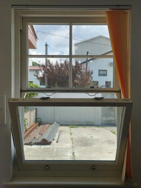 Hopper Window Taken Inside Office